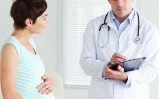 Как лечить гастрит при беременности?
