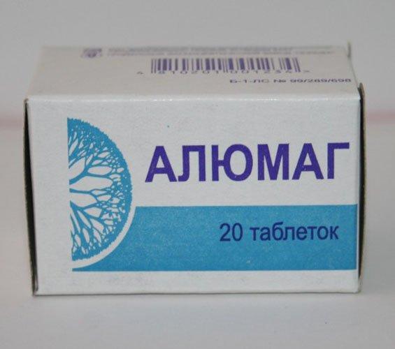 Алюмаг