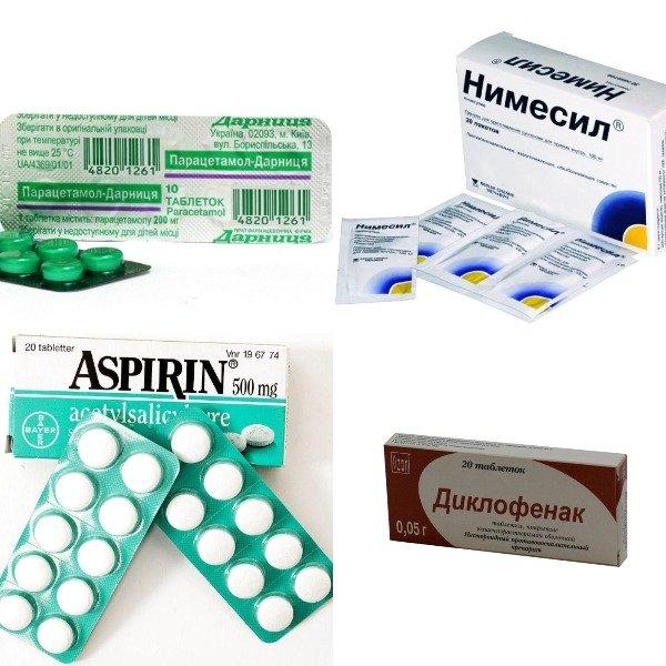 Аспирин, Диклофенак, Парацетамол, Нимесил